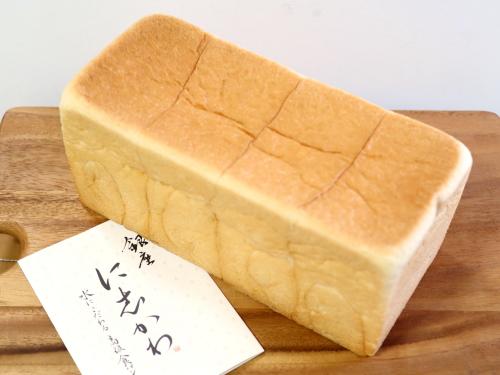 にし かわ 食パン 値段