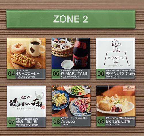 名古屋 ピーナッツ カフェ ピーナッツ カフェや人気クレープリーもここだけの限定品が登場!